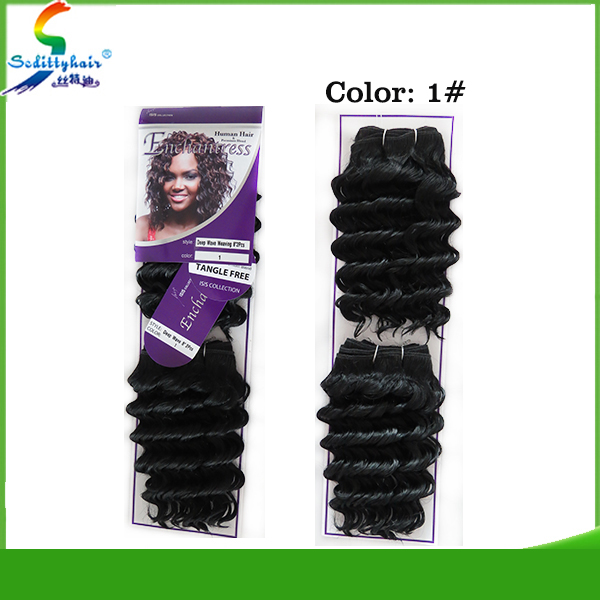 alibaba african kinky straight synthetic hair extension weave synthetic hair weave