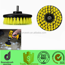"5"" diameter car carpet power electric scrubber drill cleaning brush with PP bristle"