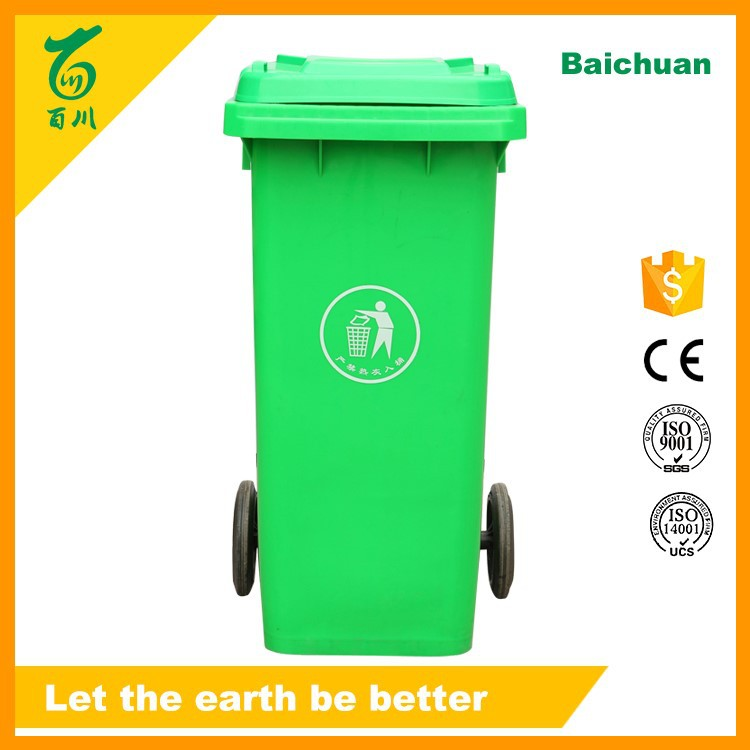 2014 hot sale types of waste bin recycling dustbin stand