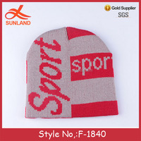 F-1840 new sport pattern plain beanies hat knit skip cap for winter outdoor