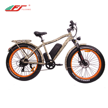 FJ-TDE07,adult electric bike scooters with 26 inch wheel