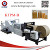 High speed paper bag making machine cement