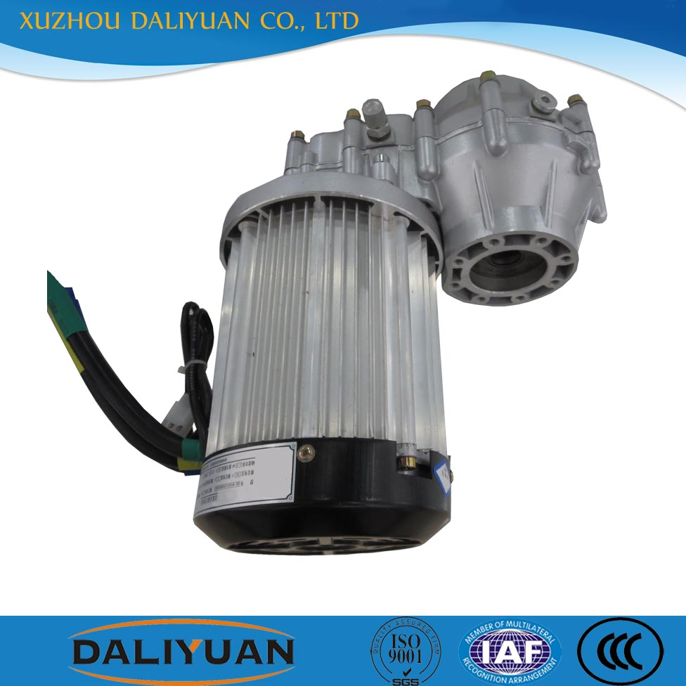 dc motor brushes 12v 2.5 kw for electric tricycle