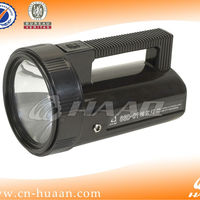 Black Handheld Super Strong Searching Lighting
