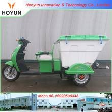 Hot sale in Ghana Tanzania Uganda Cameroon Congo Mali HOYUN fast-cleaning HY-KS01 Electric Tricycle