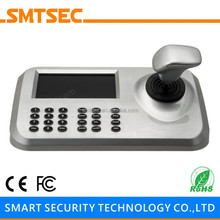 "SKB-N303 5""color LED Display Support USB and HDMI Output ONVIF 3D Jostick Network Keyboard CCTV PTZ IP Camera Control keyboard"