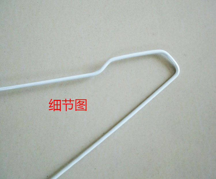 laundry wire hanger