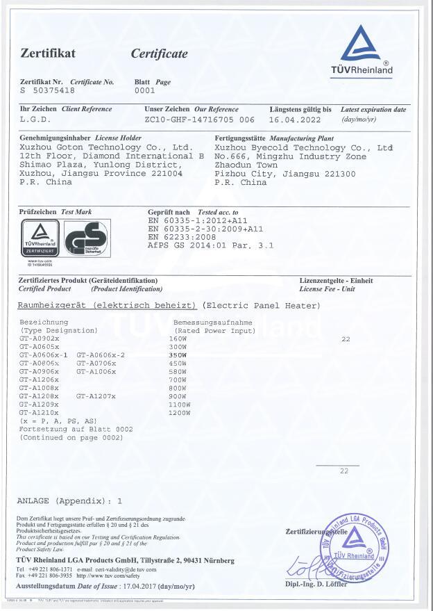 Company Overview - Goton Technology (Xuzhou) Co., Ltd.