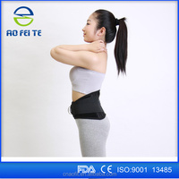 Hot Sale Nano Infrared Magnetic Tourmaline Lumbar Support
