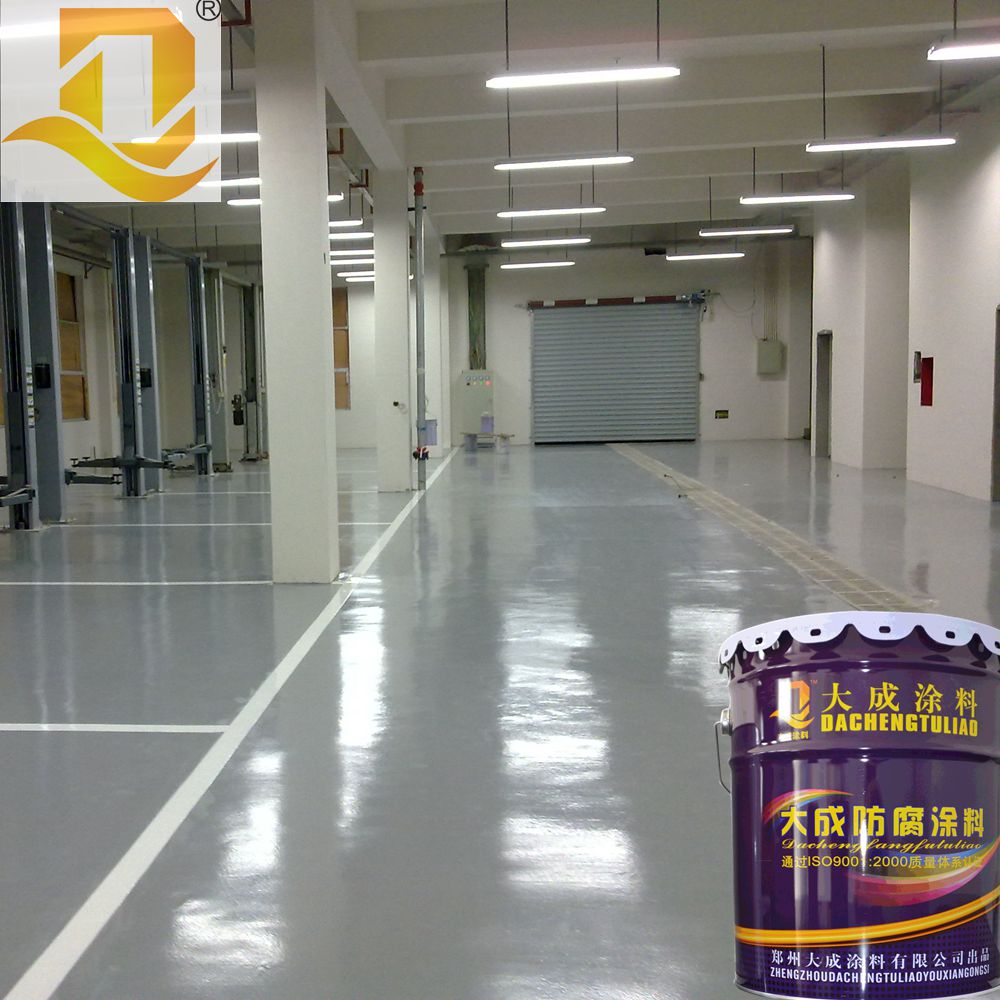 Water Based epoxy Floor Paint Seal Primer