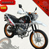 250cc china motorcycles made in china chongqing (SS250GY-6)
