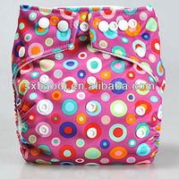 2013 High Quality Cloth Nappies Minky,Minky Cloth Diaper
