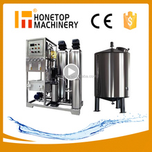 High quality water purifying system