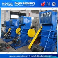 Small Plastic Recycle Crusher Machine For PET PVC Bottle/PP PE Film
