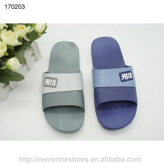 2017 plastic pvc men indoor slippers korea design
