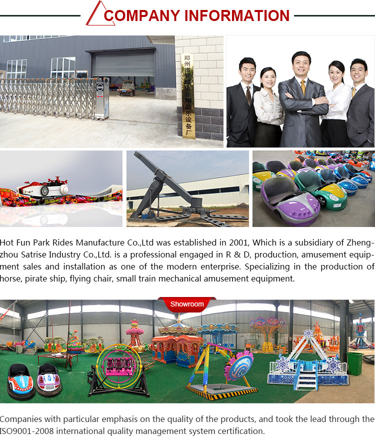 Amusement Park Games Electric Rolling Cars for Kids