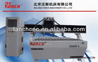 CNC Engraving Machine for Craft fan window/FC-1618SY-4