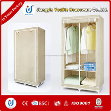 fast supplier high qulity plastic wardrobe cabinet