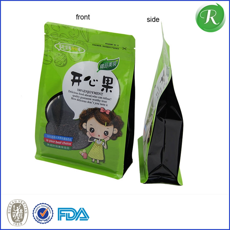 custom design logo printing guangzhou pistachio nuts packing bags with tear notch