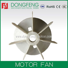 electric induction motor fan blade for ac motor