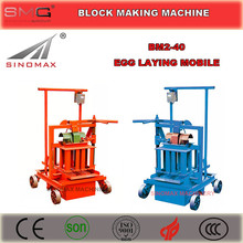 BM2-40 Egg Laying Mobile Small Concrete Block Making Machine