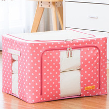 Household 600 Oxford Folded Storage Box Classic Fabric Home Stripe Furnishing Organizer Boxes