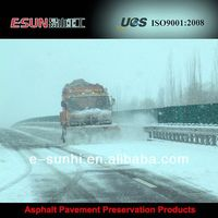 HZJ5120TCX industrial snow removal machine