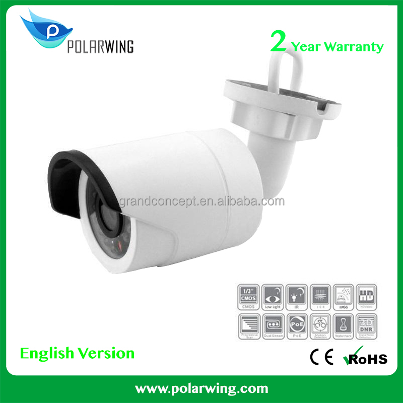 high quality outdoor cctv ip66 bullet camera hd with best quality and low price