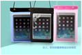 PVC waterproof pouch for ipad