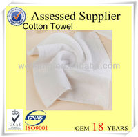 100% cotton bath towel solid color towels hand cloth