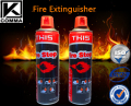 2017 New Portable Fire Extinguisher Foam Fire Extinguisher