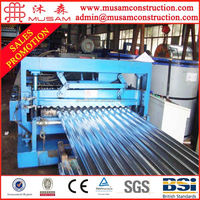 Grain bin sheets suppliertechnique aluminumcorrugated steel sheet//alibaba express china