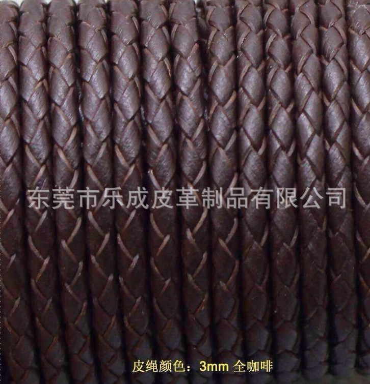 3mm Top PU/Genuine Leather Braided Leather Cord, Leather Cording, Leather Cord For Jewelry