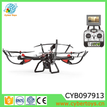Large size 2.4G drone professional gps fpv racing drone rc quadcopter 0.3 megapixels camera