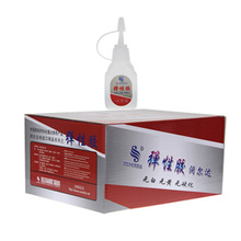 Top Quality Super Glue Ethyl Cyanoacrylate Adhesive Activator On Sales