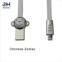 Gift Promotional Animal Shape Data USB Flat Ribbon Cable for iPhone