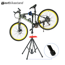 Portable Home Bike Repair Stand Adjustable Height Bicycle Stand Steel Bike Rack