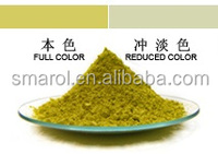 Nickel Titanate Yellow,Thiazol Yellow G,Pigment Yellow 53 for heat reflective coating
