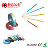 Low Voltage Solid Copper BVflat electrical wire Cable Electric