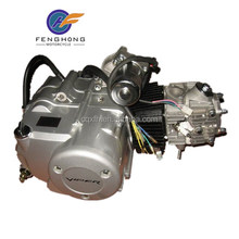 China popular top quality mini 70cc motorcycle factory direct selling cheap diesel gasoline engine