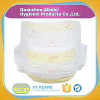 Breathable magic tape soft baby diaper