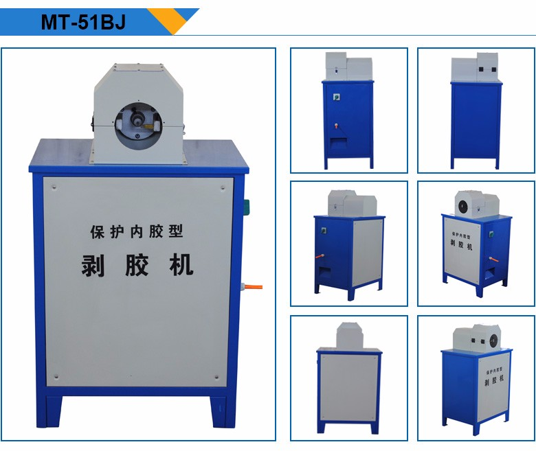 leather skiving machine for sale