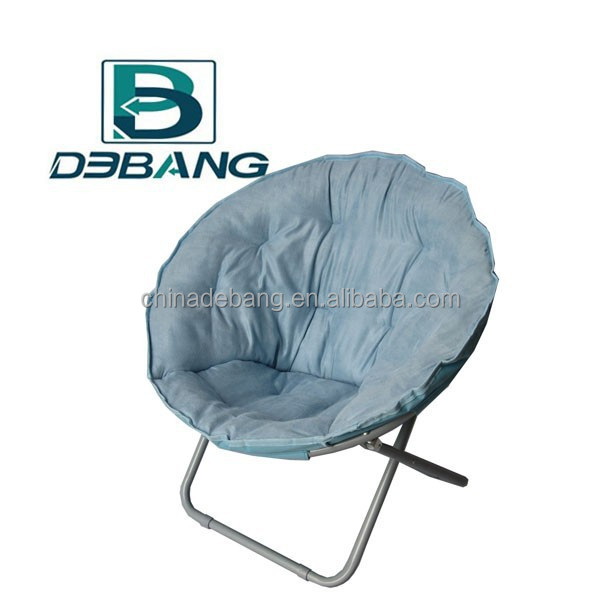 Adult Folding Moon Chair DB1026