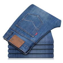 men's new jeans worn denim trousers fashion men straight jeans stitching multi hole and the wind wash jeans