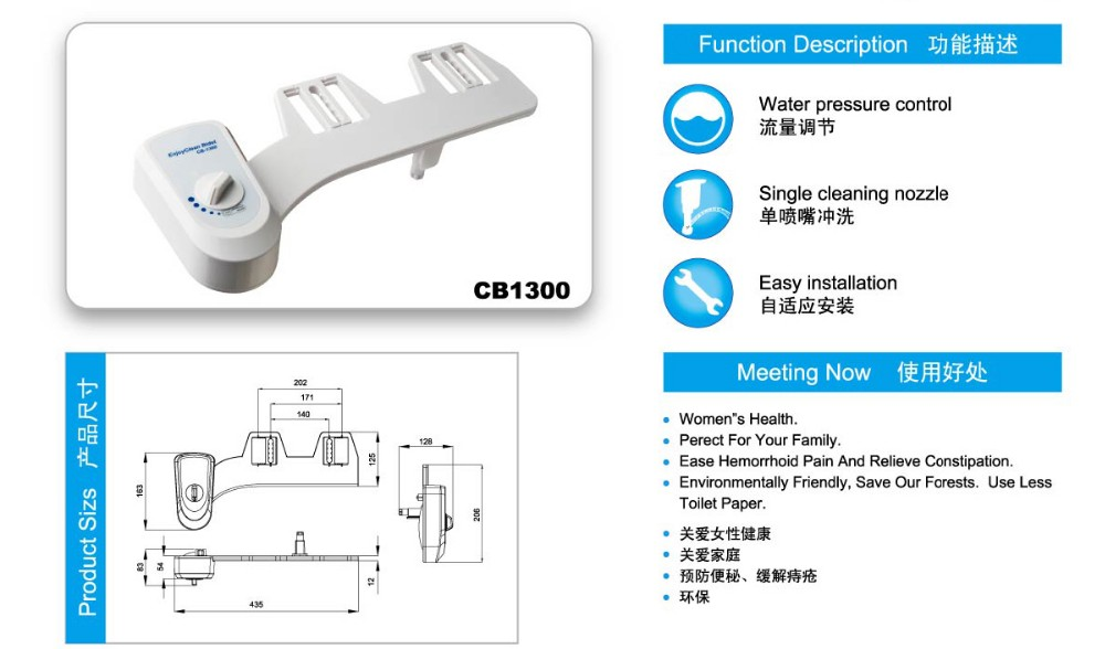 Good Quality Cold Water Bidet Toilet Bidet