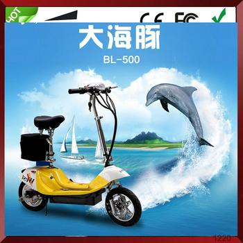 sports maual mobility fashionable fast speed electric scooter
