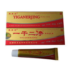 CE/FDA Chinese herbal ingredient antibacterial ointment for psoriasis