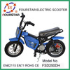 FSD250DH High Speed Electric Scooter For Kids