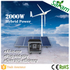 2000W Off grid wind solar hybrid power system for home