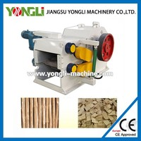 convenient use wood chips log making machine